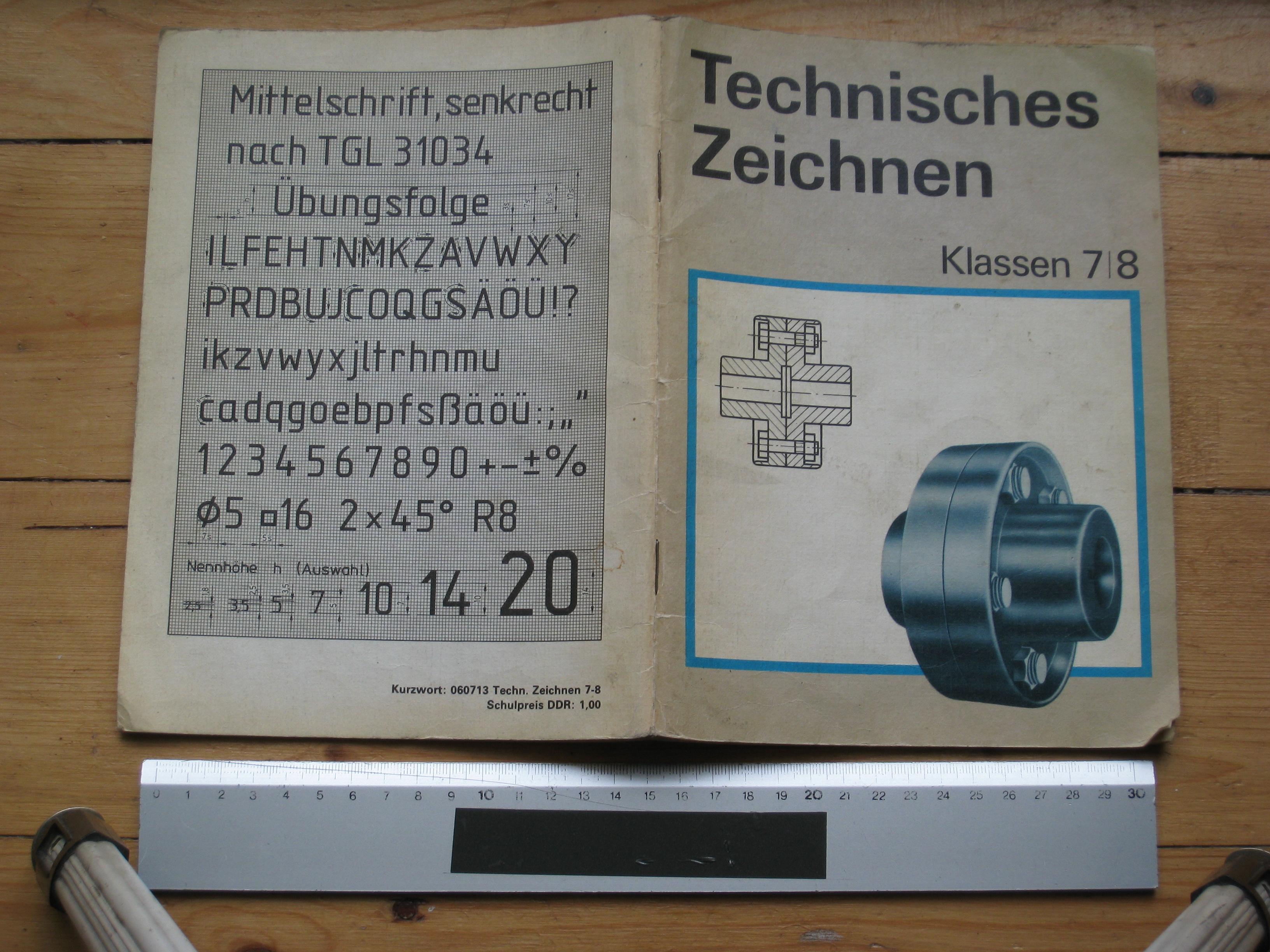 doc/din-archives/alex-tech-img_7333.JPG