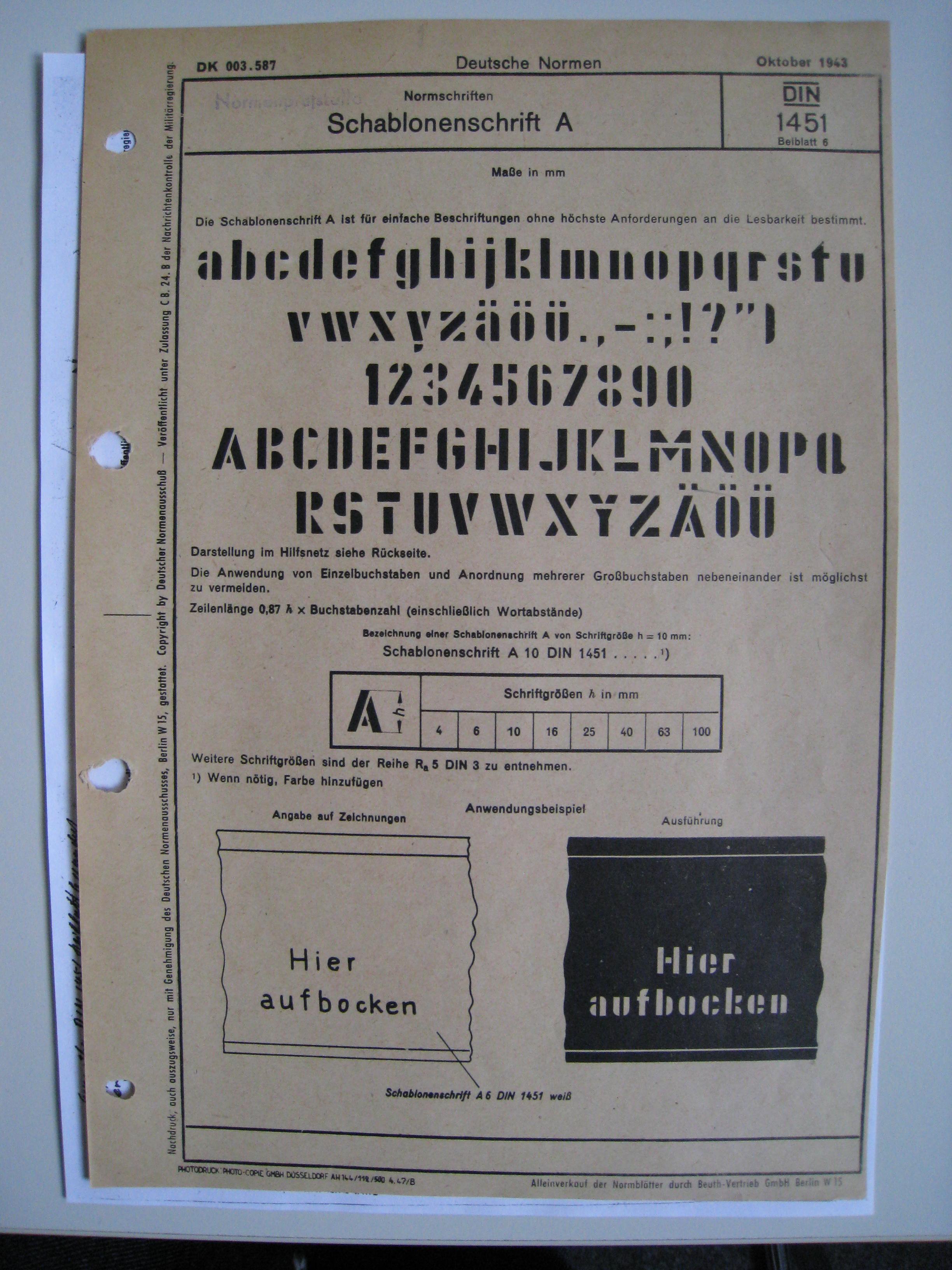 doc/din-archives/din-archive-img_7455.JPG