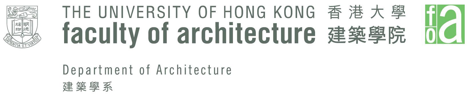 communication/folder/TNA/HKU/hku-logo-01-doa.jpg