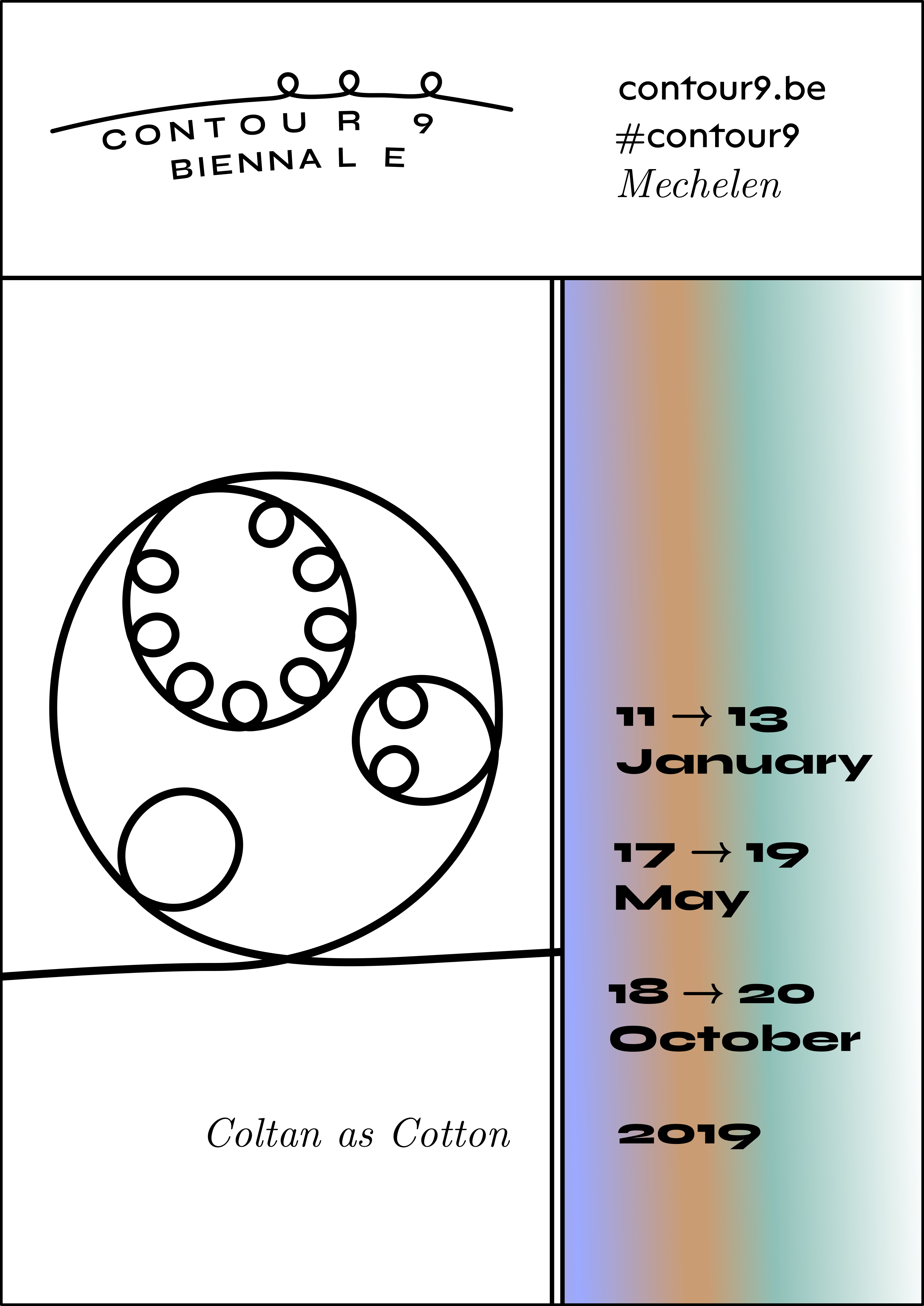 communication/posters/a2-general5.png