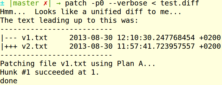 merge/patching-using-plan-a.png